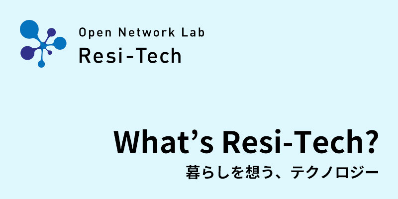 What's Resi-Tech?